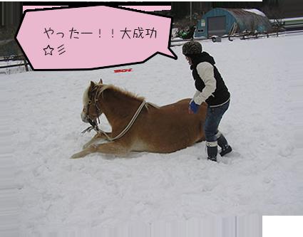 horsegirl5-12