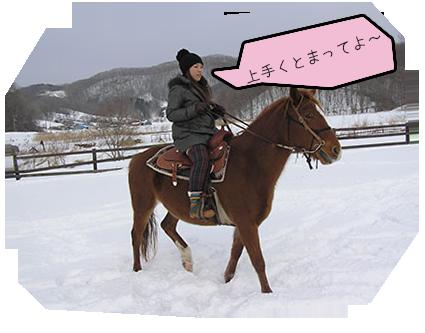 horsegirl5-2
