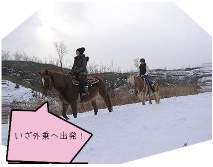 horsegirl5-4