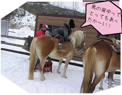 horsegirl5-9