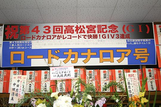 keibajyoshi8