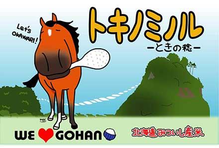 horseracegirl14-1