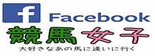 keibalovefacebook