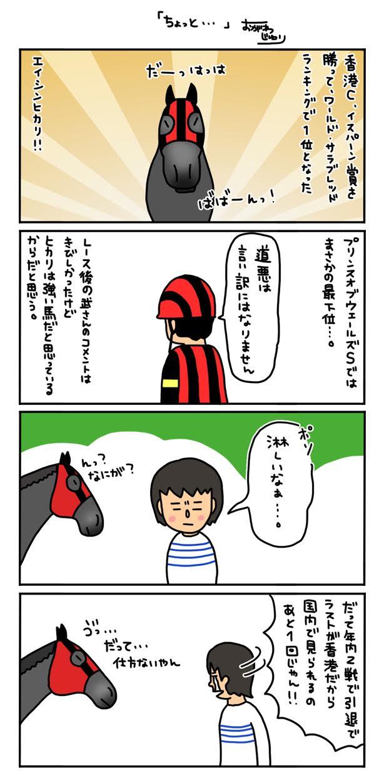 2016.7.9おがわじゅりブログ