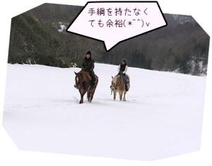 horsegirl5-7