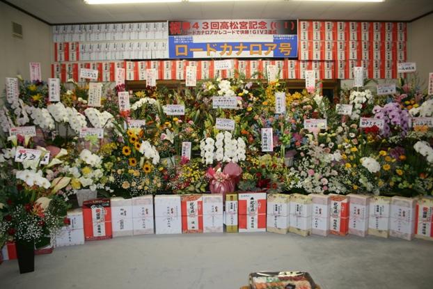 2013.3.24 高松宮記念祝勝会 099