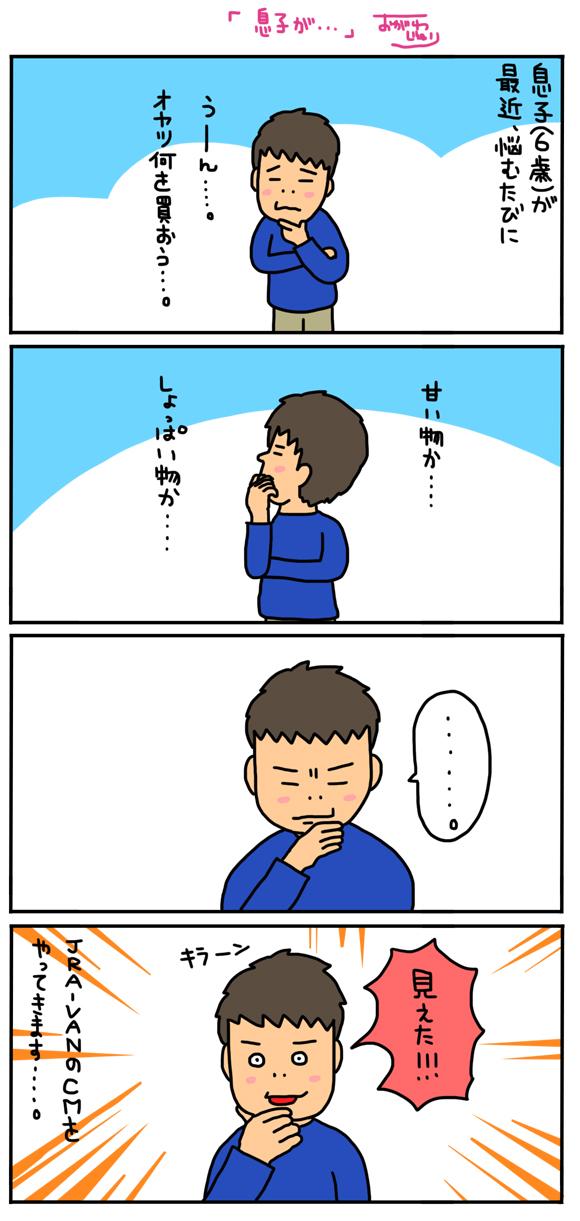 2015.4.27おがわじゅりブログ