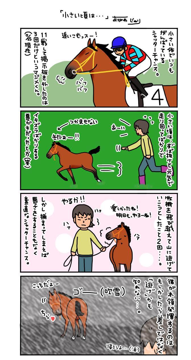 2015.7.27おがわじゅりブログ