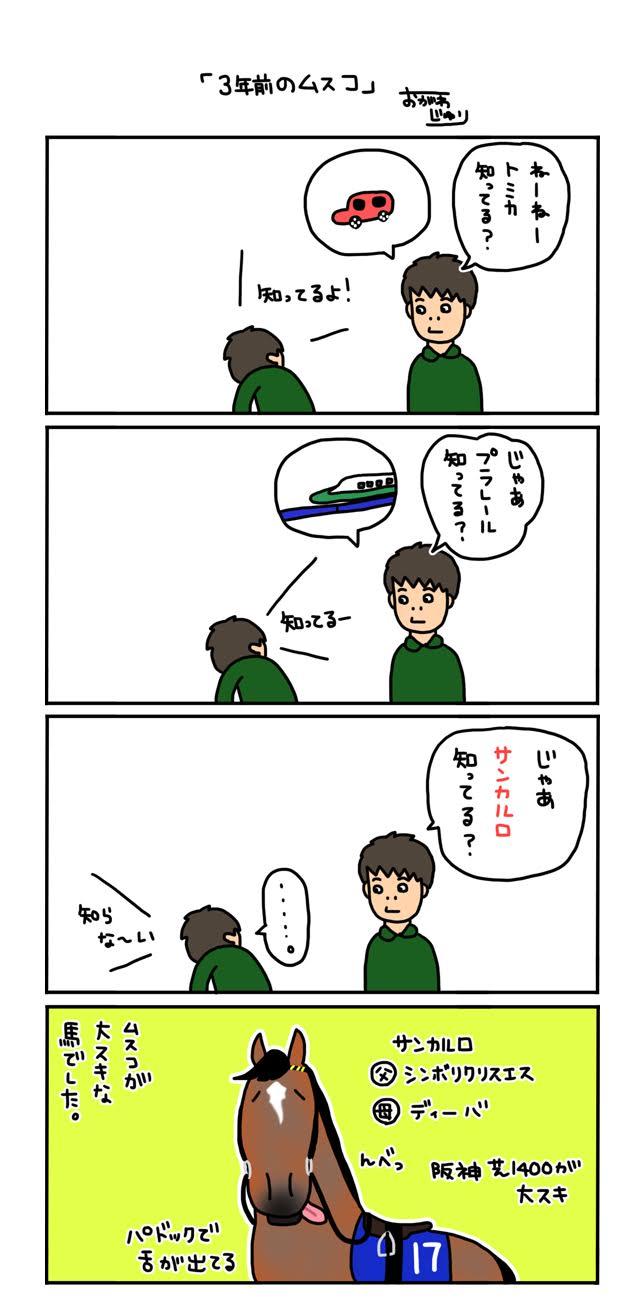 2016.5.10おがわじゅりブログ