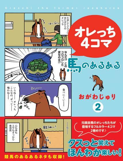 2018.4.10おがわじゅりブログ2